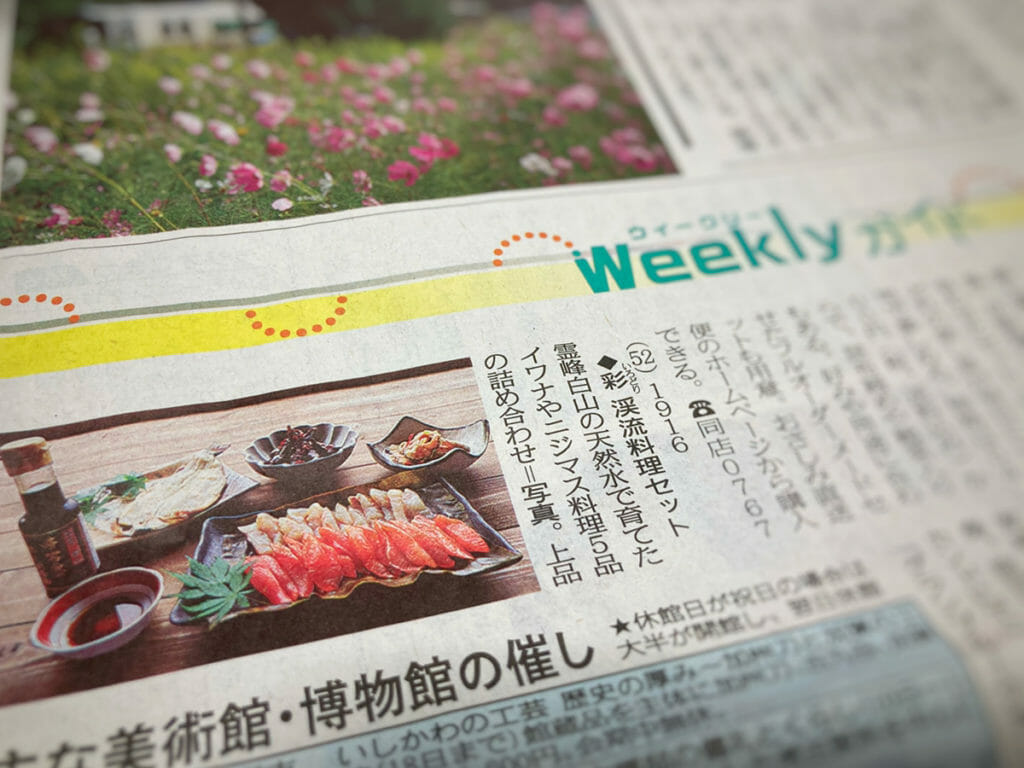 weeklyガイド